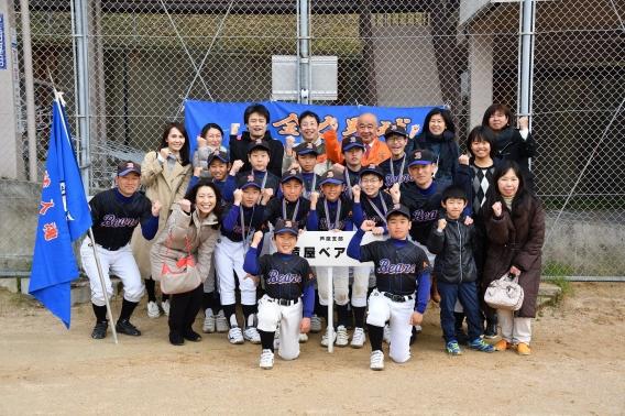 芦屋野球協会 卒団式